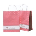 china gift paper bag manufactures supplying